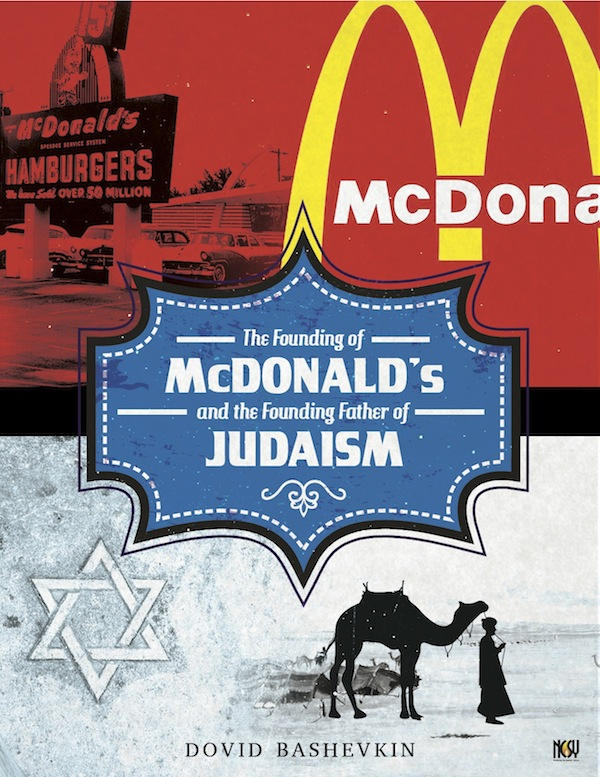 The Founding of McDonalds and the Founding Father of Judaism