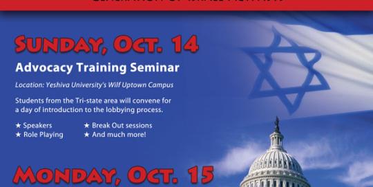 Lobbying for Israel poster