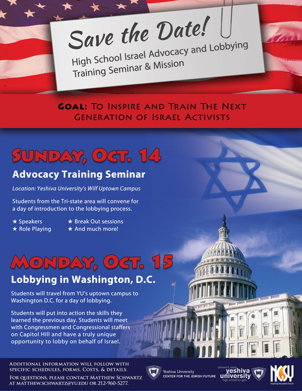 Lobbying for Israel poster
