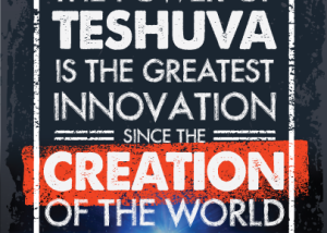 Power of Teshuva Quote