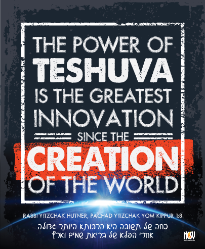 Power of Teshuva Quote