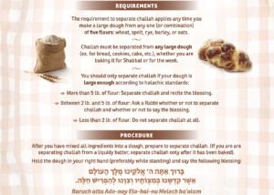 Hafrashas Challah card